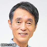 西澤 勉(ニシザワ ツトム)