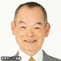 ふたむら 幸則(フタムラ ユキノリ)