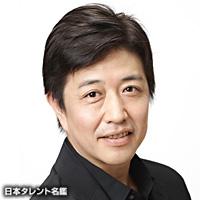 赤沼 正一(アカヌマ ショウイチ)