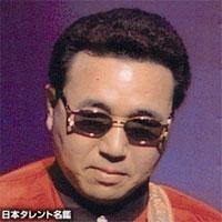 千田 岩男(チダ イワオ)