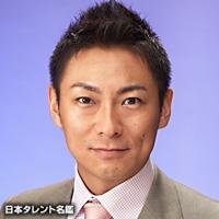 渡辺 一宏(ワタナベ カズヒロ)