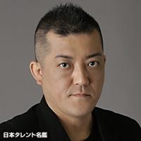 磯村 智彦(イソムラ トモヒコ)