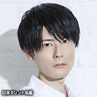 内山 昂輝(ウチヤマ コウキ)