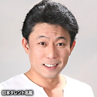 斉藤 やす(サイトウ ヤス)