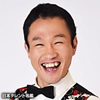 関 遊六(セキ ユウロク)