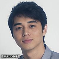東出 昌大(ヒガシデ マサヒロ)