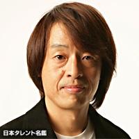 倉本 徹(クラモト テツ)