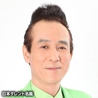 中條 健一(チュウジョウ ケンイチ)