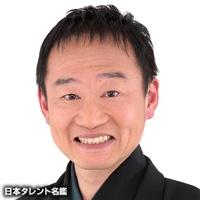笑福亭 鶴笑(ショウフクテイ カクショウ)