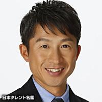 荻原 健司(オギワラ ケンジ)