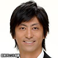 柴田 光太郎(シバタ コウタロウ)