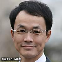 内藤 羊吉(ナイトウ ヨウキチ)