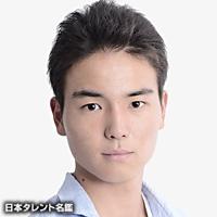 齋藤 隆成(サイトウ リュウセイ)