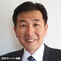 真矢野 靖人(マヤノ ヤスヒト)