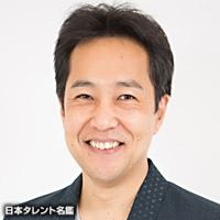 奥井 隆一(オクイ タカカズ)