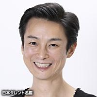 野村 貴浩(ノムラ タカヒロ)
