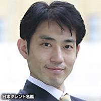 中澤 隆範(ナカザワ タカノリ)