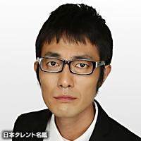 大和 一孝(ヤマト カズタカ)