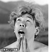 へらちょんぺ(ヘラチョンペ)