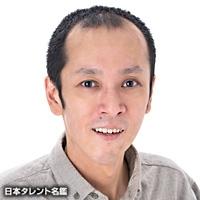 渡辺 知晃(ワタナベ トモアキ)