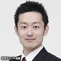 小林 徹(コバヤシ トオル)