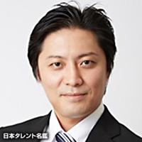 荒川 浩平(アラカワ コウヘイ)