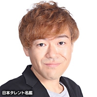 斉藤 崇(サイトウ タカシ)