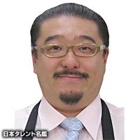 滝本 猛夫(タキモト タケオ)