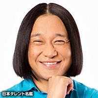 永野(ナガノ)