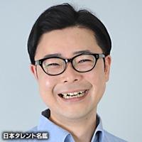 後藤 公太(ゴトウ コウタ)