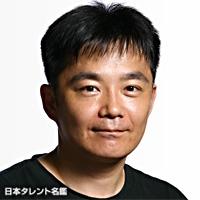 東 憲司(ヒガシ ケンジ)