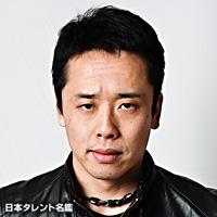 後藤 健(ゴトウ ケン)