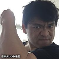 大東 賢(ダイトウ ケン)