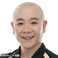 高戸 靖広(タカト ヤスヒロ)