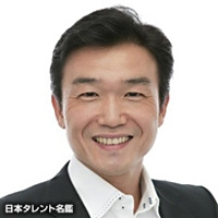 吉水 孝宏(ヨシミズ タカヒロ)