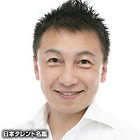 河内 孝博(カワチ タカヒロ)