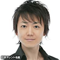 菅沼 久義(スガヌマ ヒサヨシ)
