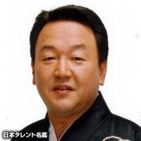 京山 幸枝若(キョウヤマ コウシワカ)