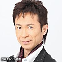 加藤 久仁彦(カトウ クニヒコ)