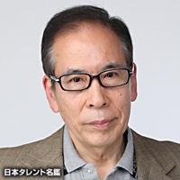松井 功(マツイ イサオ)