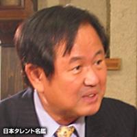 石川 敏男(イシカワ トシオ)