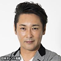 元木 大介(モトキ ダイスケ)