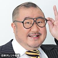 芋洗坂係長(イモアライザカカカリチョウ)