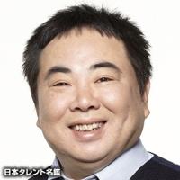 塚地 武雅(ツカジ ムガ)