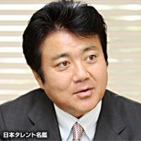 堀尾 正明(ホリオ マサアキ)