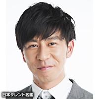 田中 知史(タナカ トモフミ)