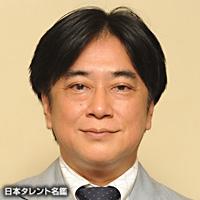 城下 尊之(シロシタ タカユキ)