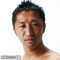 内藤 大助(ナイトウ ダイスケ)