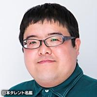 いで けんじ(イデ ケンジ)