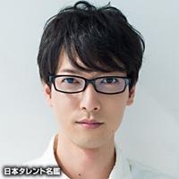 永岡 卓也(ナガオカ タクヤ)